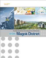 Magok District(2012)