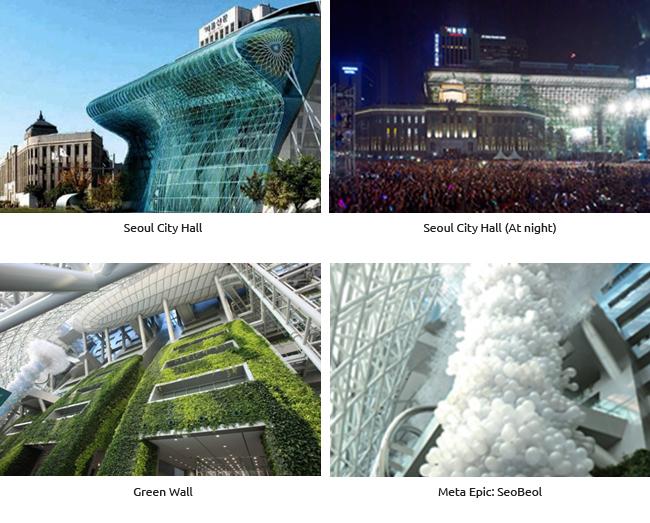 Hôtel de ville de Séoul, Hôtel de ville de Séoul (de nuit), Mur végétalisé, Meta Epic: SeoBeol