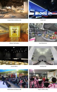 Gungisi Relics Exhibition Hall / Media Wall / Citizens' Hall Gallery / Seoul Bookstore / Sound Gallery / Wedding Hall / Performance at Citizens' Hall / Mayor's Office Lobby