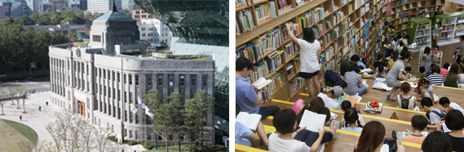 Seoul Library