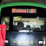 Ten Point Improvement Plan for the Seoul Metro Subway System