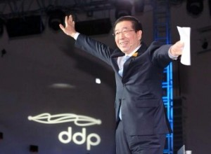 [Mayor Park Won Soon's Hope Journal 450] The Opening Ceremony of the DDP (Dongdaemun Design Plaza)