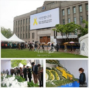 A Group Memorial Altar Set Up in Seoul Plaza for the Victims of Sewol