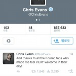 "[Mayor Park Won Soon's Hope Journal 466] ""A Thank You Note from Chris Evans to Seoul and Korea"""