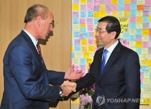 "[Mayor Park Won Soon's Hope Journal 456] ""MOU for the Esatblishment and Operation of World Wide Fund for Nature"""
