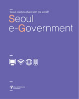 Seoul e-Government
