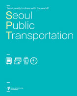 Seoul Public Transportation