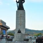 The Great Admiral Yi Sun Shin