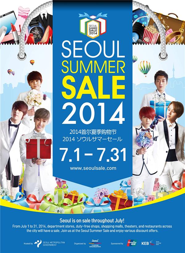 summer_sale_2014