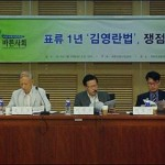 """Innovative Measures to Clean Up Public Offices in Seoul"""