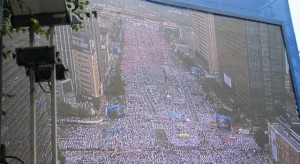 Mayor Park Attends Beatification Mass at Gwanghwamun Square, Presided by Pope Francis