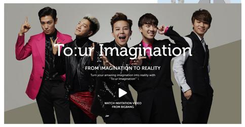 To:ur Imagination