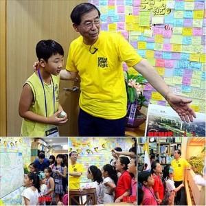 [Mayor Park Won Soon's Hope Journal 532] Seoul City Hall Open House