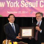 Seoul Receives Special Contribution Award for Municipal E-Governance