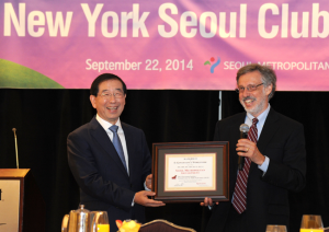 Seoul Receives Special Contribution Award for Municipal E-Governance