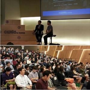[Mayor Park Won Soon's Hope Journal 537] Sharing City Seoul