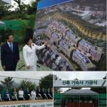[Mayor Park Won Soon's Hope Journal 518] Groundbreaking Ceremony for Ewha Womans University Dormitory