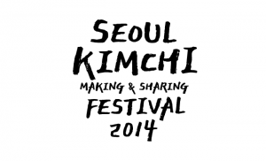 2014 Seoul Kimchi Making & Sharing Festival