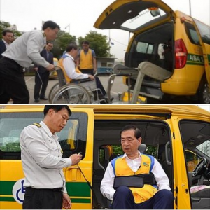 [Mayor Park Won Soon's Hope Journal 527] Establishing the Operation of Call Taxis for People with Disabilities