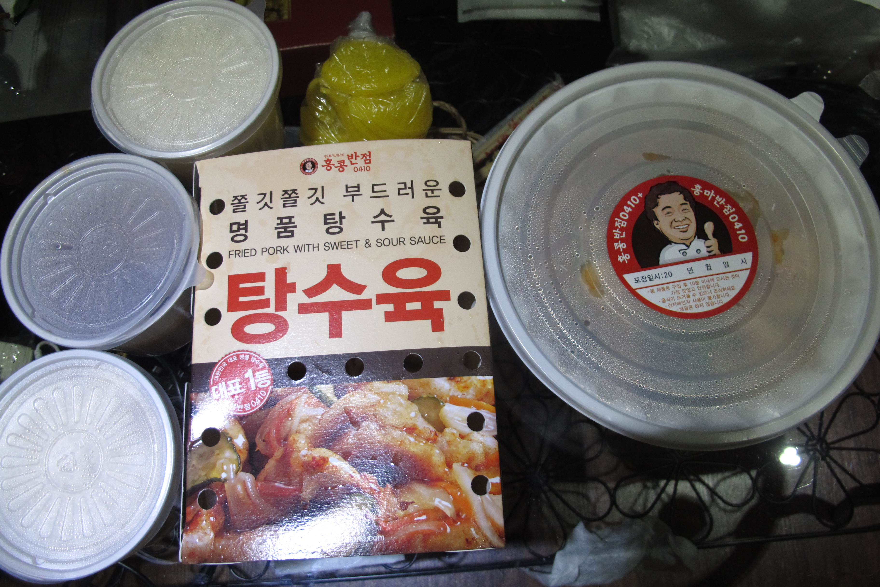 A story about jjajangmyeong/jjambong, tangsooyook
