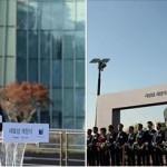 [Mayor Park Won Soon's Hope Journal 547] Some Sevit Opened