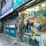 Chungmuro Pet Street