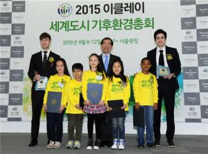 2015 ICLEI World Congress