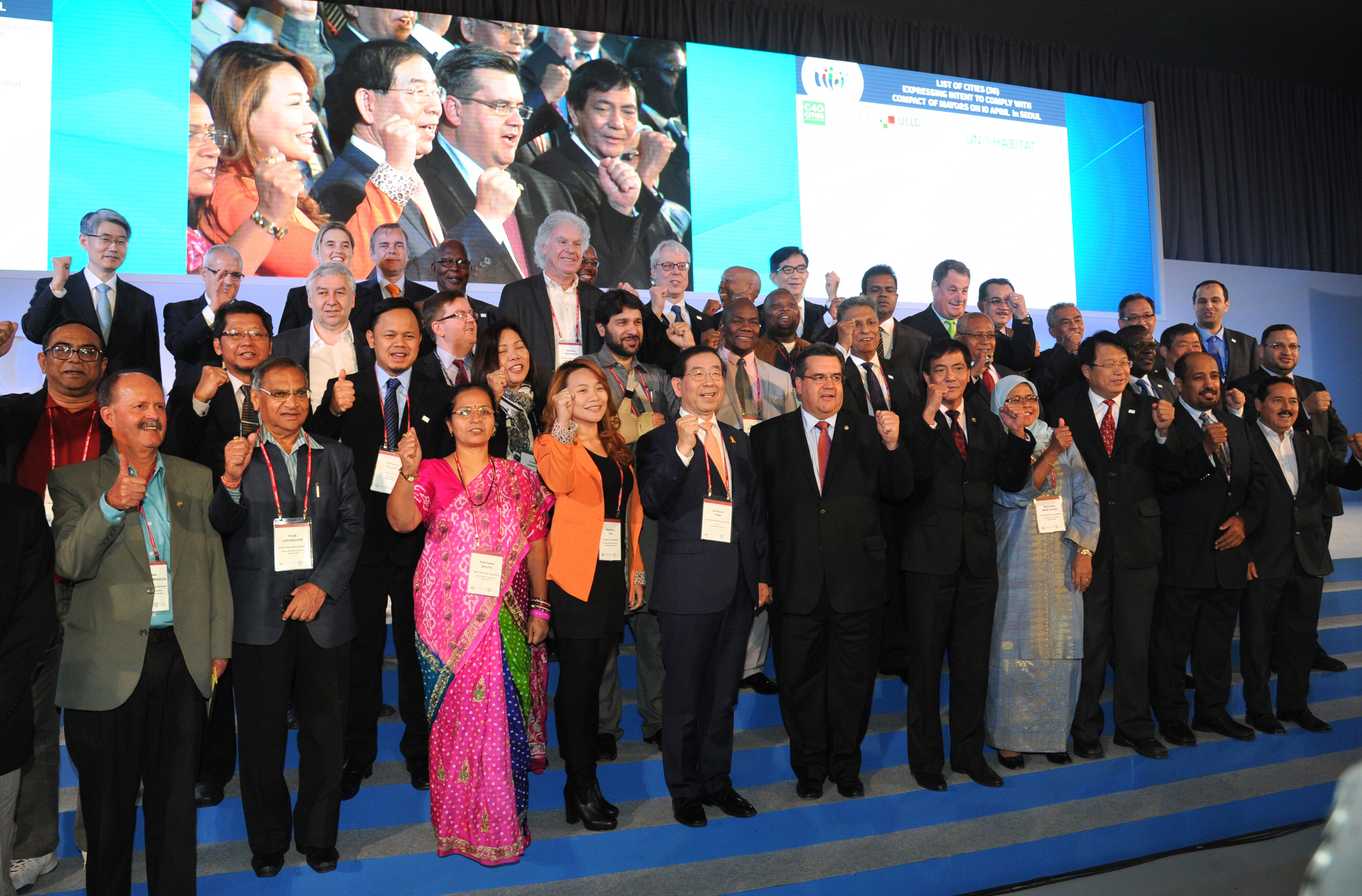 2015 ICLEI World Congress