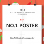 2014 Seoul Kimchi Making & Sharing Festival Special Mission