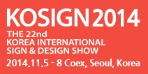 22nd Korea Sign and Design Show (KOSIGN) at COEX