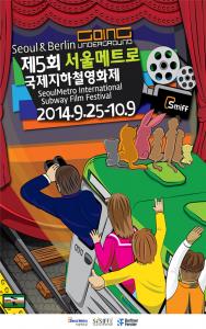 The 5th Seoul Metro International Subway Film Festival