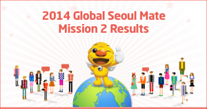 2014 Global Seoul Mate mission2 Results