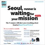 Seoul City Presents Run@Seoul Week for Global Citizens