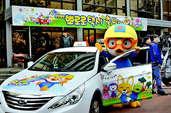 "Seoul to Introduce ""Pororo"" Taxi to Dispel Bad Image of Seoul Taxis"