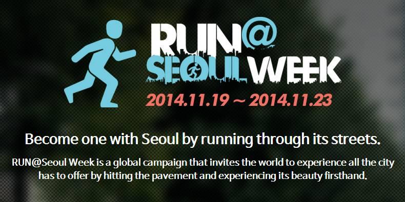 Get ready for a virtual running trip through beautiful Seoul!