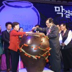 Come and taste rice beer in Insa-dong
