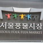 Sinseol Jonghap Market
