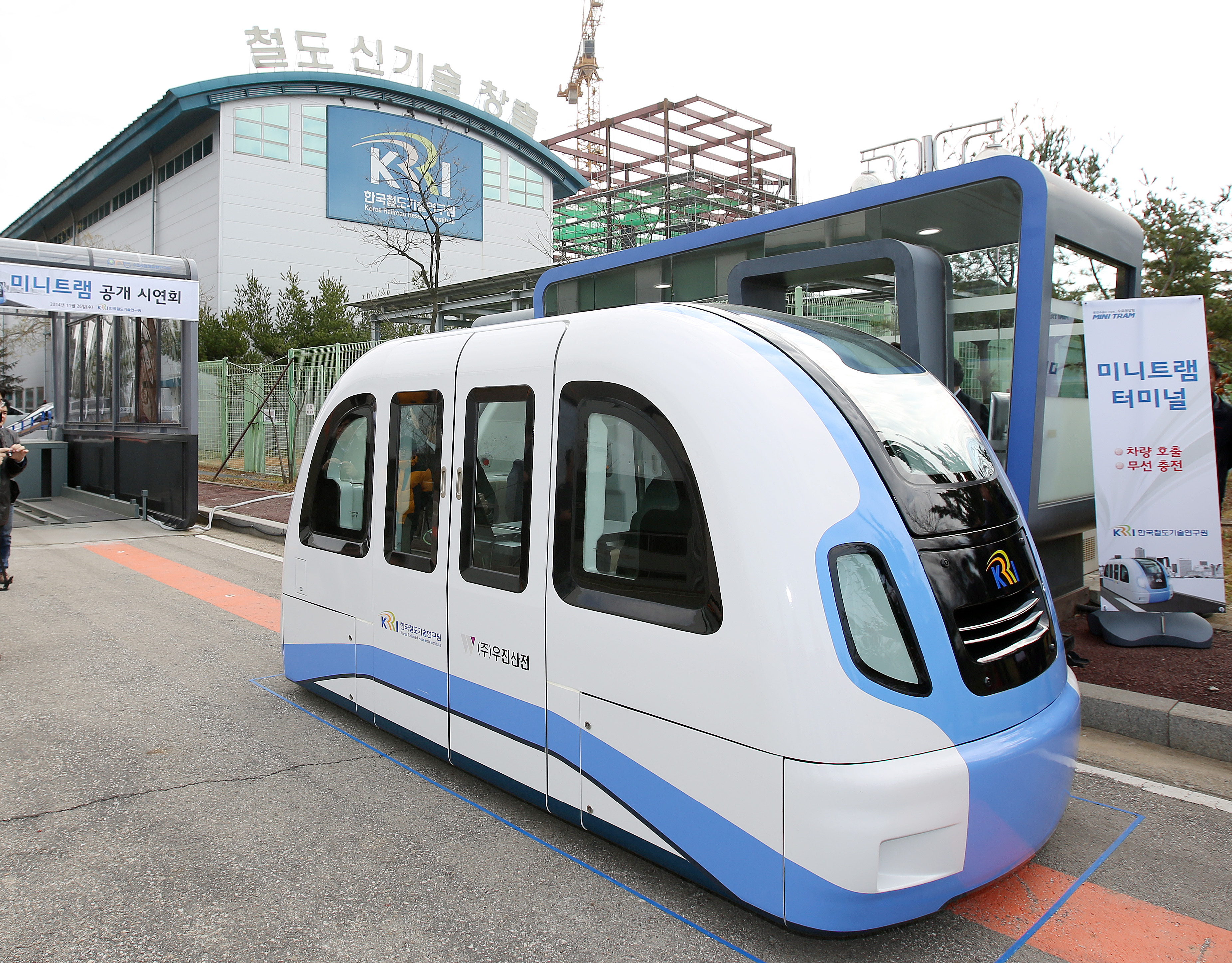 World's First Vertically Movable Mini-tram Developed in Korea