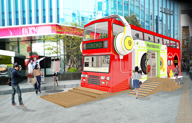 Sinchon Play Bus