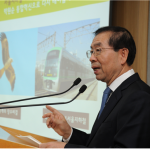 "Seoul Announces ""Seoul Subway Integration Plan"""