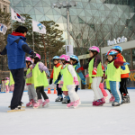 Seoul Square Ice Skating Rink to Open on December 19