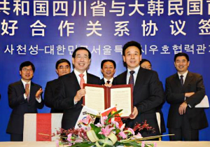"Mayor Park Won Soon visits a city and two provinces in China for ""shishiqiushi"" (seeking truth from facts)"
