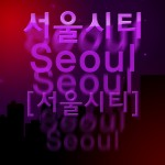 Seoul Typography Contest - DARRYL DON DOCTOR