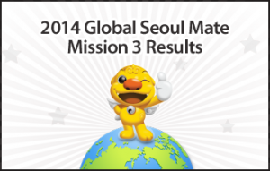 2014 Global Seoul Mate: Mission 3 Results