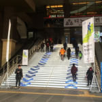 Three More 'Giving Healthy Stairs' Zones Created