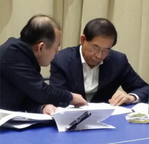[Mayor Park Won Soon's Hope Journal 569] Efforts to Break Down Silos in Workplaces