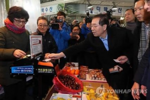 [Mayor Park Won Soon's Hope Journal 570] Now You Can Use Your Credit Card at Traditional Markets