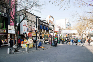 Seoul: Insa-dong
