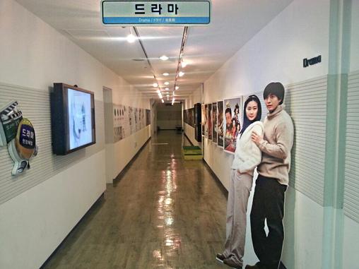 KBS觀摩館「KBS ON」