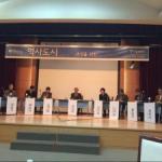 [Mayor Park Won Soon's Hope Journal 563] Seoul, a Historical City